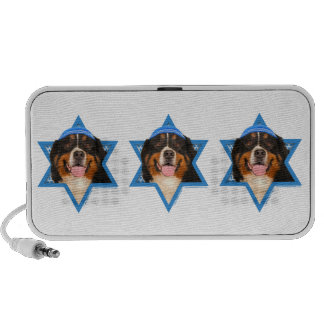 Hanukkah Star of David - Bernese Mountain Dog Speaker System