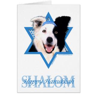 Hanukkah Star of David - Border Collie Stationery Note Card