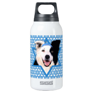 Hanukkah Star of David - Border Collie Insulated Water Bottle