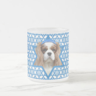 Hanukkah Star of David - Cavalier Frosted Glass Coffee Mug