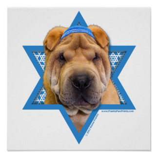 Hanukkah Star of David - Chinese Shar Pei Poster