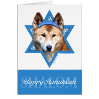 Hanukkah Star of David - Dingo Stationery Note Card