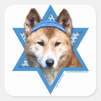 Hanukkah Star of David - Dingo Square Sticker