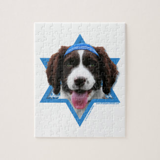Hanukkah Star of David - English Springer Spaniel Puzzle