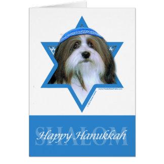 Hanukkah Star of David - Havanese Stationery Note Card
