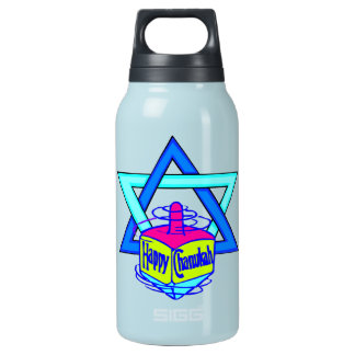 Hanukkah Star of David Insulated Water Bottle