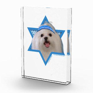 Hanukkah Star of David - Maltese Award