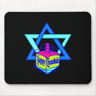 Hanukkah Star of David Mousepads