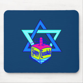 Hanukkah Star of David Mouse Pad