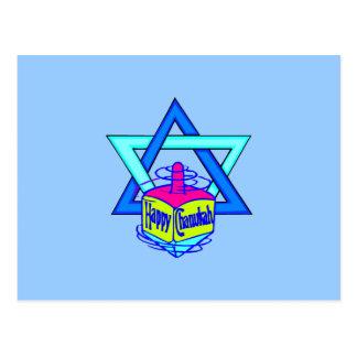 Hanukkah Star of David Postcard