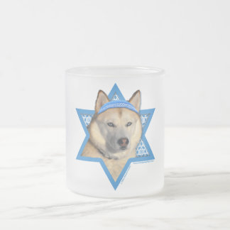 Hanukkah Star of David - Siberian Husky - Copper Frosted Glass Coffee Mug