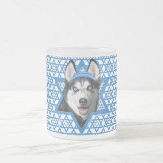 Hanukkah Star of David - Siberian Husky Frosted Glass Coffee Mug