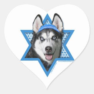 Hanukkah Star of David - Siberian Husky Heart Sticker
