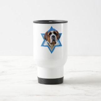 Hanukkah Star of David - St Bernard Travel Mug