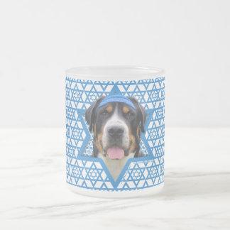 Hanukkah Star of David - Swiss Mountain Dog 10 Oz Frosted Glass Coffee Mug