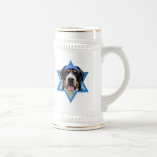 Hanukkah Star of David - Swiss Mountain Dog Coffee Mugs