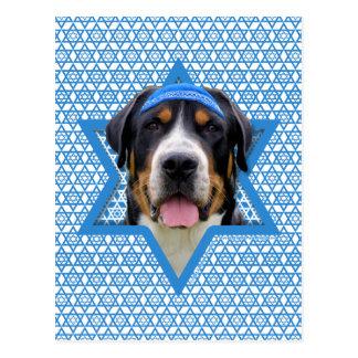 Hanukkah Star of David - Swiss Mountain Dog Postcard