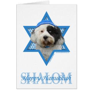 Hanukkah Star of David - Tibetan Terrier Stationery Note Card