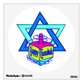 Hanukkah Star of David Wall Decal