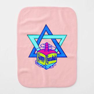 Hanukkah Star of David Baby Burp Cloth