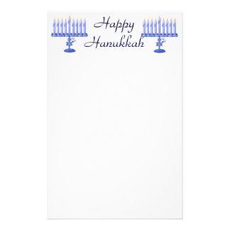 Hanukkah Stationery
