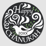 "Hanukkah Stickers (1 1/2""/3"") ""Blackboard Dove""<br><div class=""desc"">Hanukkah/Holiday stickers, personalize. ""Chanukah Blackboard Dove/Personalize"" Choose from 1 1/2"" and 3"" stickers. Personalize by deleting and replacing text with your own message. Choose your favorite font size, style, and color. Background color can be changed out by choosing a different color from the color palette. Thanks for stopping and shopping...</div>"