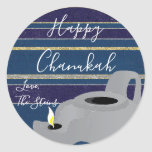"Hanukkah Stickers (1 1/2""/3"")""Oil Lamp Gold/Silver<br><div class=""desc"">Hanukkah/Holiday stickers, personalize. ""Oil Lamp Gold/Silver"" Choose from 1 1/2"" and 3"" stickers. Personalize by deleting and replacing text with your own message. Choose your favorite font size, style, and color. Thanks for stopping and shopping by! Your business is very much appreciated! Happy Hanukkah! Shape: Classic Round Sticker Make your...</div>"