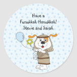 """Hanukkah Stickers (1 1/2"""" or 3"""") Personalized<br><div class=""""desc"""">Personalize by changing font size, style, color and wording. So many uses: """"To and From"""" gift stickers, """"Thank You"""" stickers on treat bags, """"Cake Toppers"""" (stick on heavy cardstock, cut out sticker, tape toothpick on back of cardstock), or how about """"Gift Tags"""" (stick on heavy cardstock, cut out sticker, punch...</div>"""