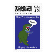 Hanukkah Tyrannosaurus Rex Dinosaur Postage