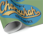 "Hanukkah Wrapping Paper &quot;Retro Happy Chanukah&quot;<br><div class=""desc"">Hanukkah &quot;Retro Happy Chanukah&quot; Hope you like our new &quot;Retro Happy Chanukah&quot; gift wrap with Gold Sand script to dress-up your gifts:) Choose from 4 styles and 5 sizes of wrapping paper. Enjoy and thanks for stopping and shopping by. Your business is much appreciated. Happy Hanukkah! Media: Matte Wrapping Paper...</div>"