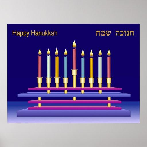 Hanukkiya y velas coloridas de poster