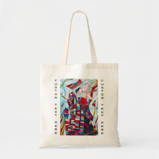 Hao Ping Crane Dance abstract lady painting Tote Bag