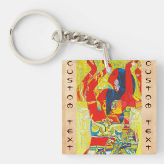 Hao Ping Flying Dance, Extremely Happy Dance Keychain