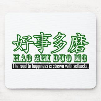 hao shi duo mo mouse pad