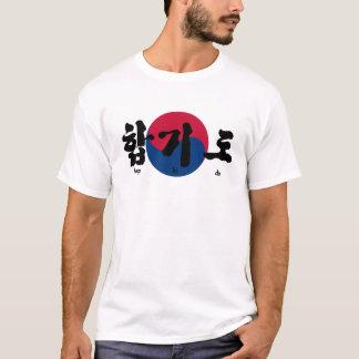 Hap Ki do Flag back T-Shirt