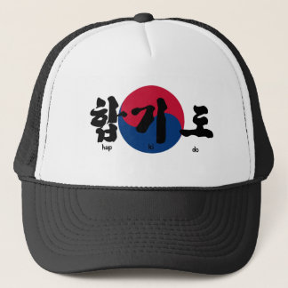 Hap ki do trucker hat