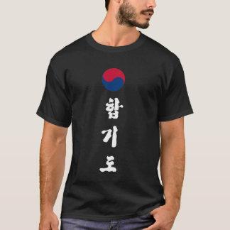 Hapkido flag T-Shirt