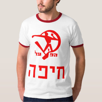 Hapoel Haifa - Old fashion jersy T-Shirt