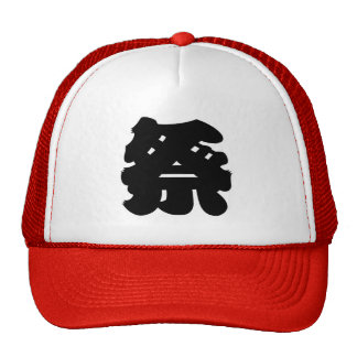 Happi Coat-Style Festival Kanji Symbol Print Trucker Hat