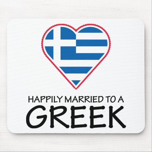 Happily Married Greek Mouse Pad