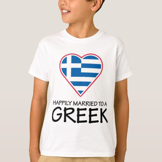 Happily Married Greek T-Shirt
