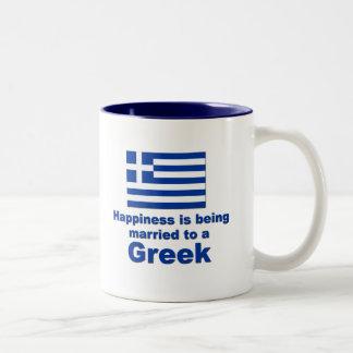 Happily Married Greek Two-Tone Coffee Mug