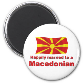 Happily Married Macedonian 2 Inch Round Magnet