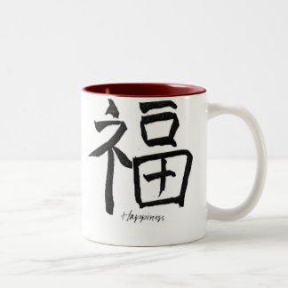 Happiness #4 in set of 4 Two-Tone coffee mug