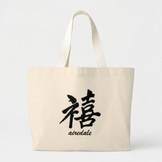 Happiness Airedale Jumbo Tote Bag