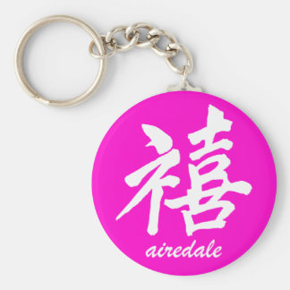 Happiness Airedale Keychain