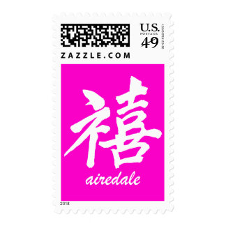 Happiness Airedale Postage