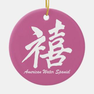 happiness american water spaniel ceramic ornament
