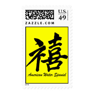 happiness american water spaniel postage
