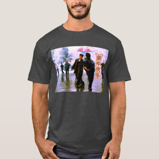 Happiness and prosperity - Dancing on ice T-Shirt